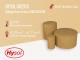 Hysol GR2310 | Gold Epoxy Mold Compound