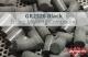 GR2320 Black Epoxy Mold Compound