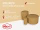 Hysol GR2710 | Gold Epoxy Mold Compound