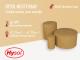 Hysol MG57F-0660 | Gold Epoxy Mold Compound