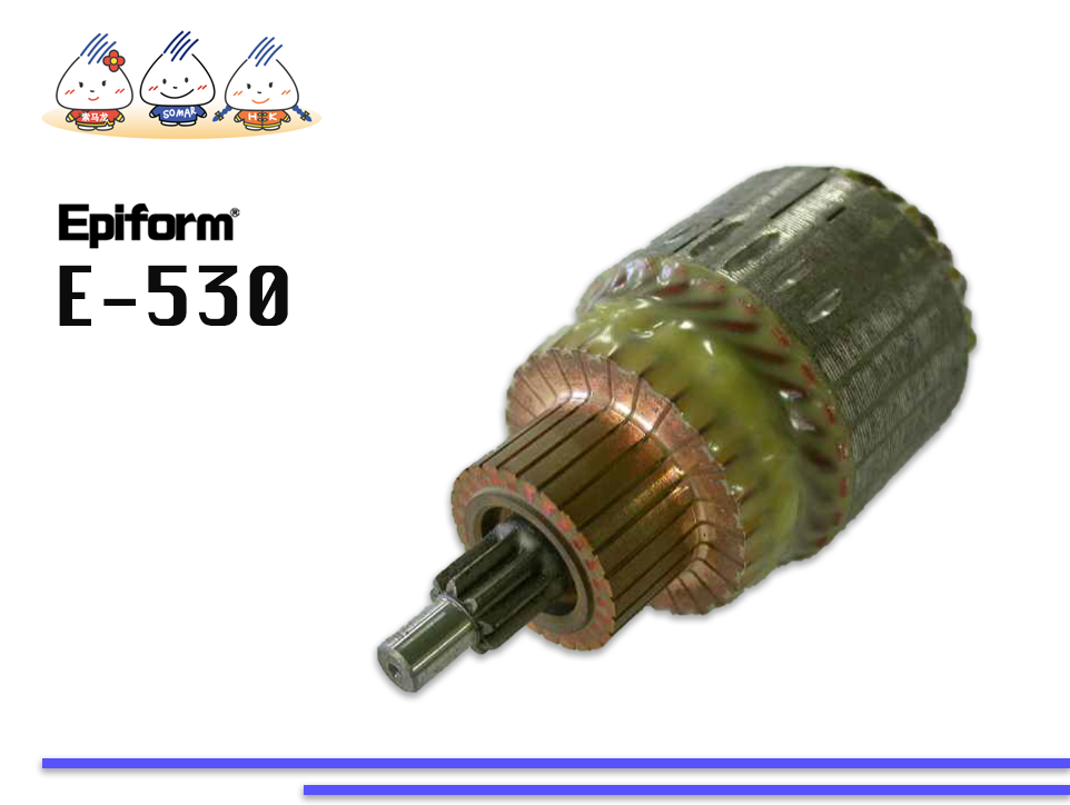 Epiform E530 | Coil impregnation liquid