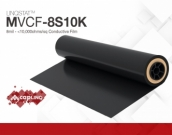 MVCF-8S10K | LINQSTAT 8mil - 10,000 Ω/sq Conductive Film