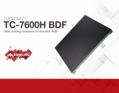TC-7600H-BDF | Black Optical Molding Compound